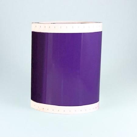 Vinylová páska CPM11 fialová